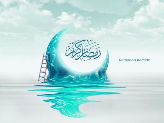 image of ramadan greeting card one