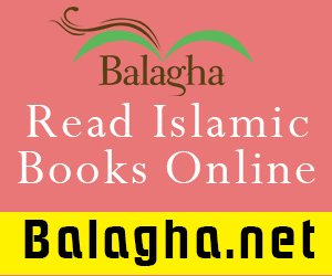 read islamic books online ad