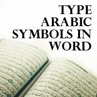 arabic symbols ms word