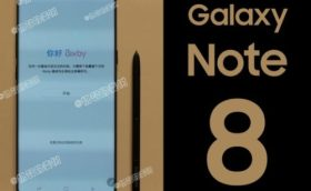 samsung galaxy note 8 coming 64 gb 128 gb storages