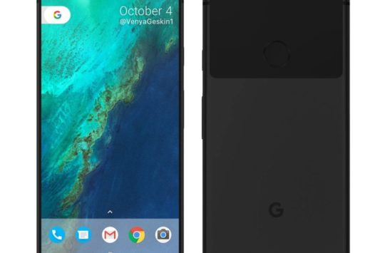Google Pixel XL 2 Listed On GFXBench, Specifications