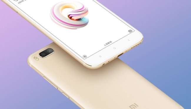 xiaomi mi 5x spotted fcc 3000mah battery