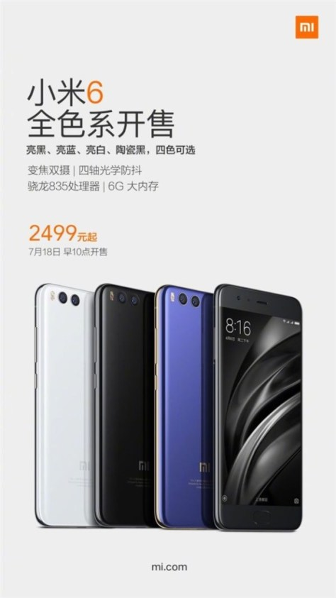 xiaomi mi 6 will available four colors tomorrow