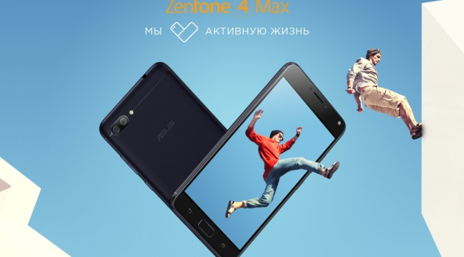 The ASUS Zenfone 4 Max With A 5000mAh Battery