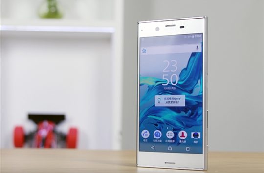Sony Xperia XZ1 Compact with Android 8.0 Appears on AnTuTu