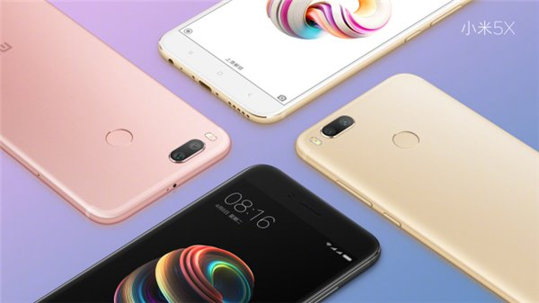 xiaomi mi 5x specifications finally appeared live images