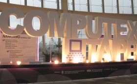 Computex 2018 Worlds biggest computer show