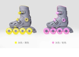 xiaomi-roller-skate-2_1080x775