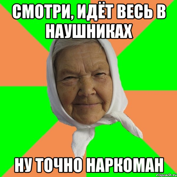 Mem sur les grand-mères