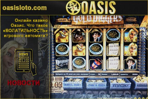 Игровые автоматы бесплатно онлайн скачки казино i игровые автоматы на деньги