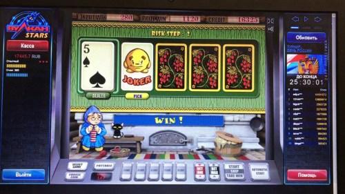 вконтакте игровые автоматы играть бесплатно герминатор