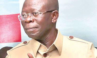 Court suspends Adams Oshiomole as APC national chairman