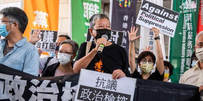 Hong Kong court convicts Jimmy Lai and other pro-democracy activists over 2019 protest