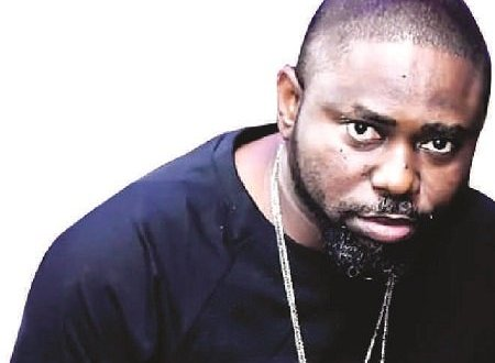 Vulgarity is not new to the industry, says Azadus | The Nation News Nigeria