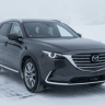 2019 Mazda CX-9 Release date, Redesign and Price