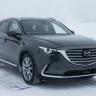 2019 Mazda CX 9 Release Date, Redesign And Price