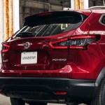 2020 Nissan Qashqai Release Date