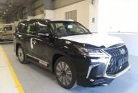 2022 Lexus LX 570 Wallpapers