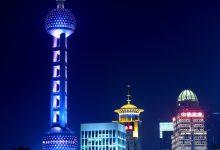 Shares in China Telecom up nearly 20%