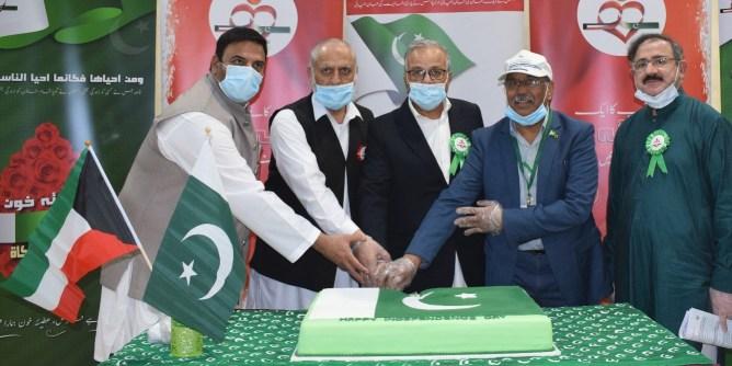 پاکستانی بلڈ ڈونرز ایسوسی ایشن