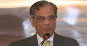 chief justice of pak