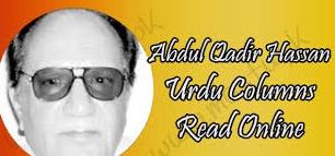 abdul qadir hassan