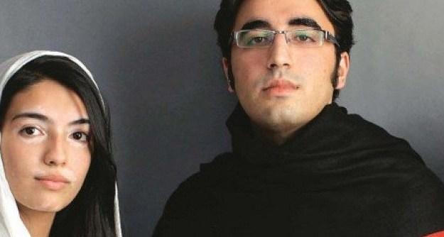 Bilawal with asifa