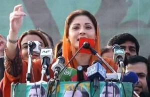maryam speech in faisalabad