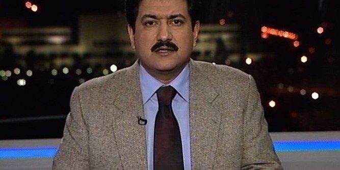 Hamid Mir capital talk