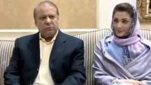 nawaz & maryam press conference