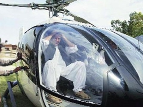 imran khan in helocopter