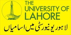 jobs i lahore university