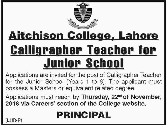 Jobs in Aitchison College Lahore 2018