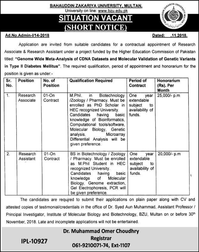 Jobs in Bahauddin Zakariya University 2019
