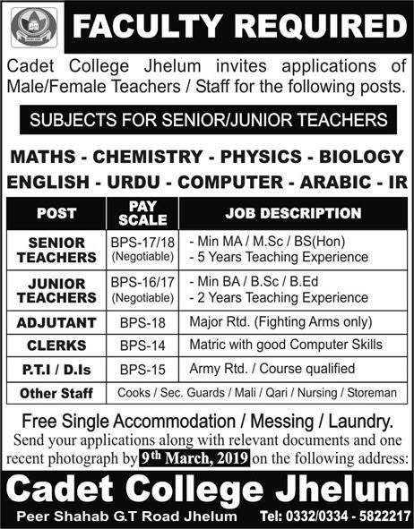 Jobs in Cadet College Jhelum 2019