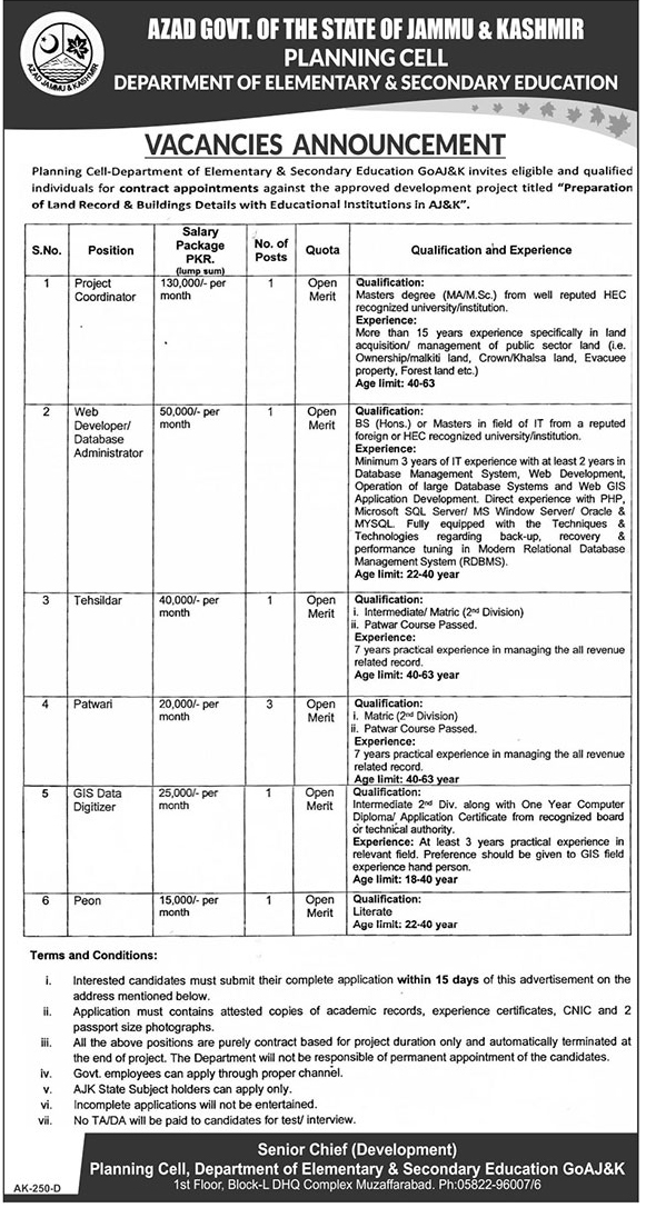 Jobs in education department