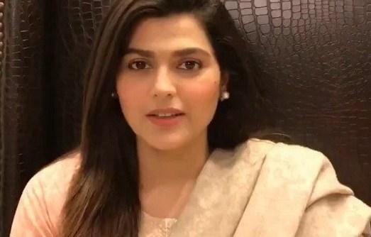 Sophia Mirza new pics