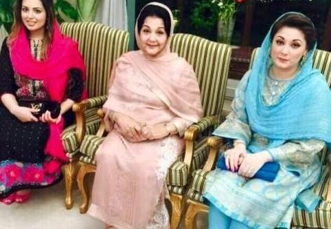 asma nawaz sharif family pics