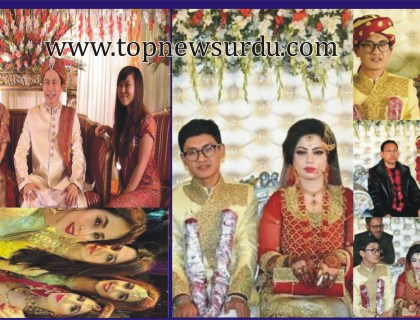 Chinese marriages in Pakistan