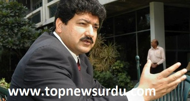 hamid mir picture