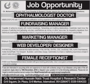 jobs in private hospital 2018