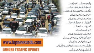 lahore traffic chart
