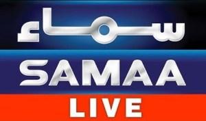 https://topnewsurdu.com/wp-content/uploads/samaa-tv-logo.jpg
