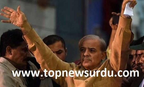 shehbaz sharif pictures