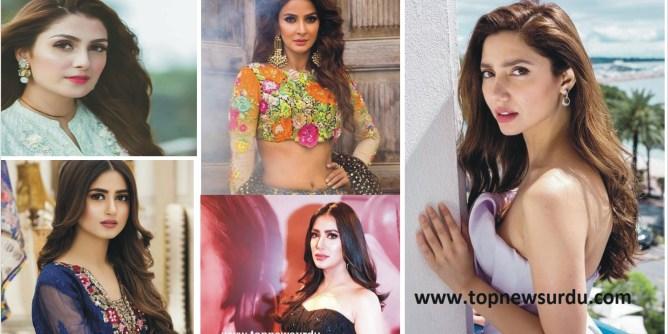 top 5 Pakistani actresses