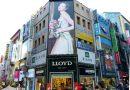 10 อันดับสุดยอดโรงแรมที่พักใจกลางแหล่งช็อปปิ้งย่านฮงแด ย่านที่หนุ่มสาวเกาหลีหน้าตาดีสุดๆ