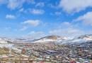 โรงแรม ที่พัก อูลานบาตาร์ Ulaanbaatar ประเทศมองโกเลีย Mongolia topofhotel 650 x 365