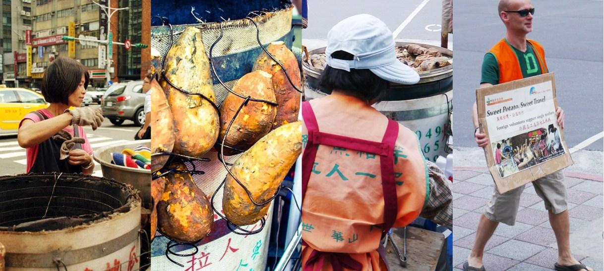 Connecting a Potato-Shaped Island —Taiwan with the World: Sweet Potato Mama Project