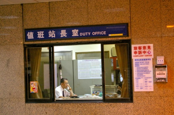 Reach TRA duty office at the station for wheelchair service.