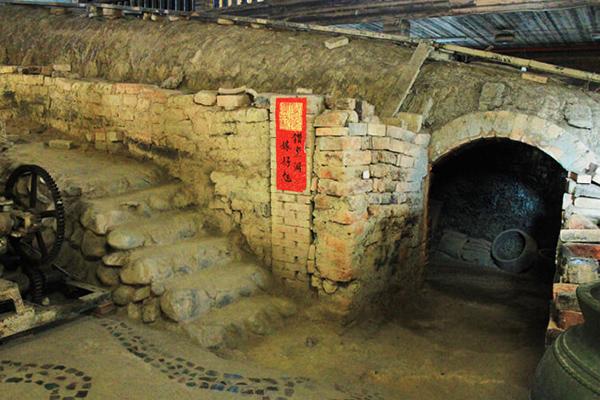 Shuili Snake Kiln - The Hometown of Pottery